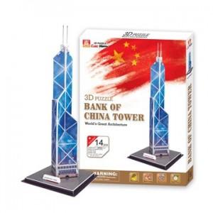 3D Bank of China Tower
